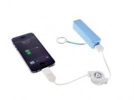 1900mAh Pocke-sized Power Bank for iPhones / iPods / Smartphones