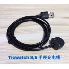 3.3ft USB Charger Cable Ticwatch E / Ticwatch S