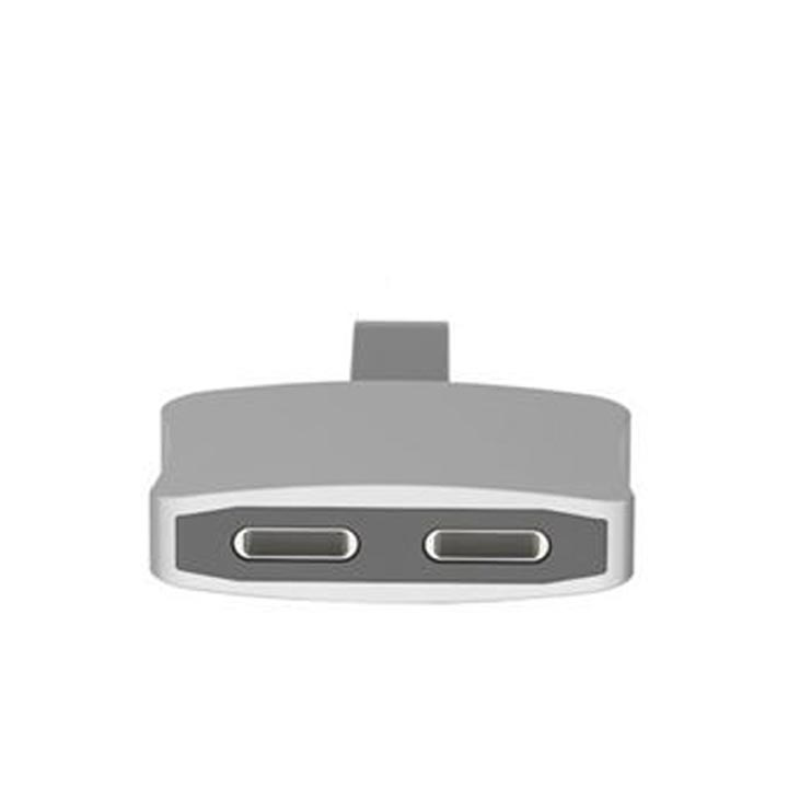 Lightning Male to Lightning-Lightning Female Y Splitter Adapter for Charging & Audio Out