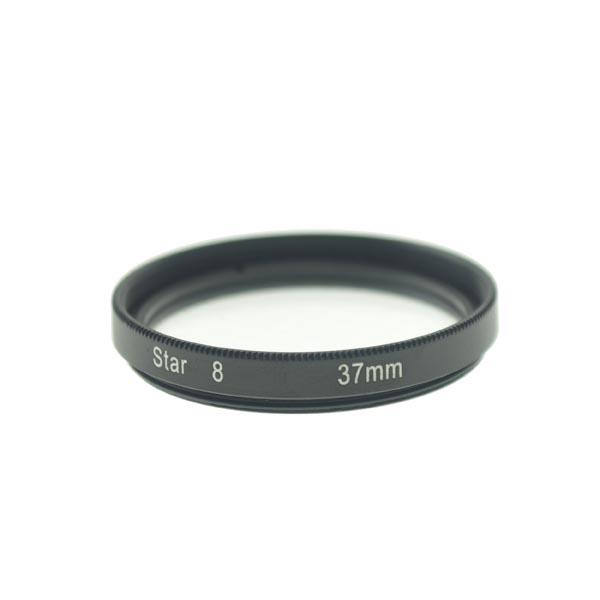 37mm 8-Point Star Effect Glass Filter Lens