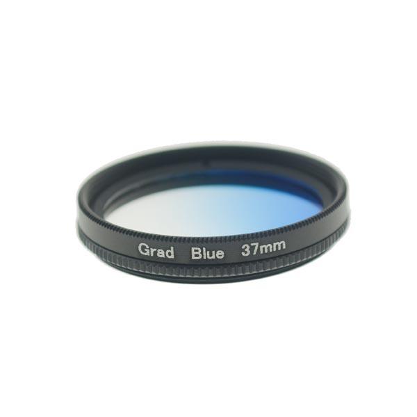 37mm Thread Graduated Blue Lens Filter