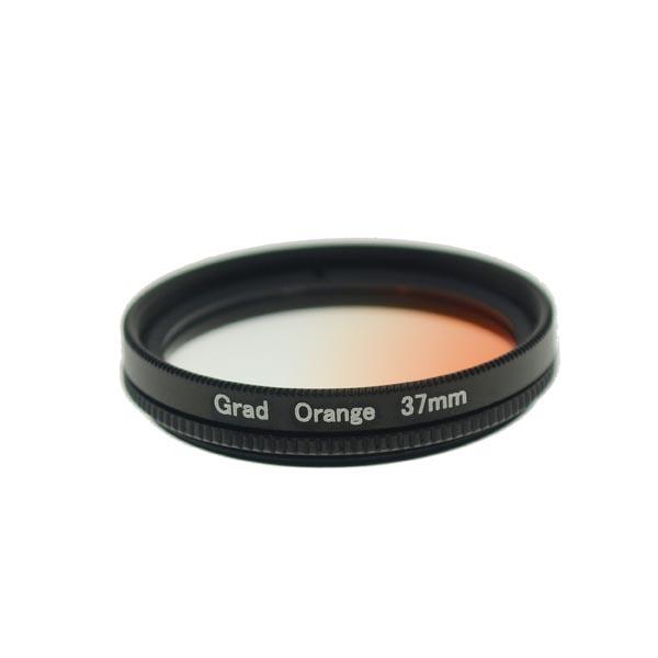 37mm Thread Graduated Orange Lens Filter
