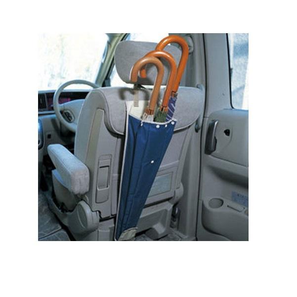 Car Backseat Umbrella Holder / HeadRest Umbrella Bag / Cover / Organizer