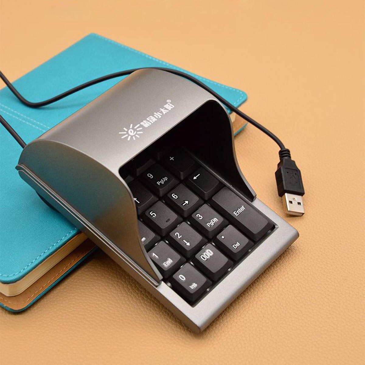 Privacy USB Numeric Keypad / The Private Numeric Keypad