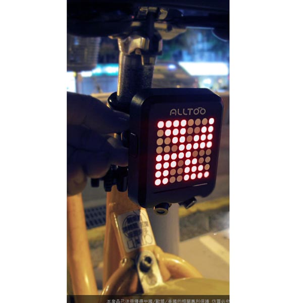 AllToo Smart Bike Light with Auto Left Turn / Right Turn / Acceration - Deceration Signals