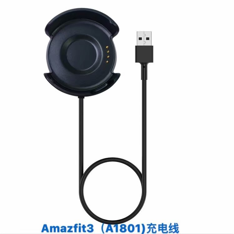USB Cradle for Amazfit Huami 3 Smartwatch / Replacement Charging Cable, Charging Dock
